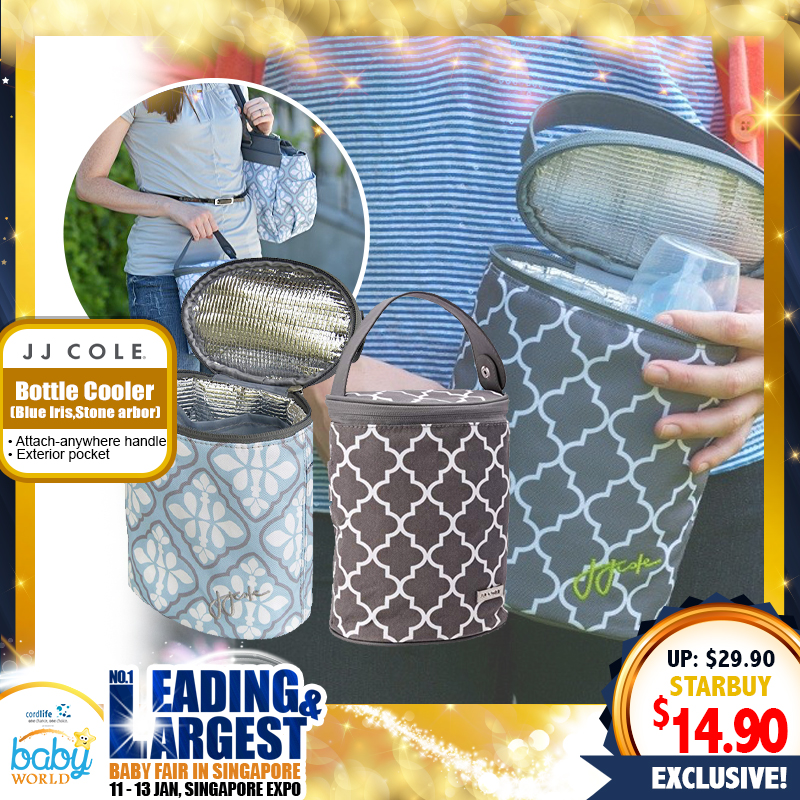 JJ COLE Bottle Cooler HALF PRICE!!