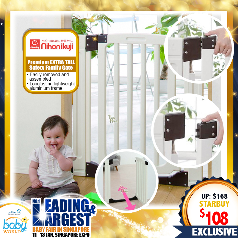nihon ikuji Premium EXTRA TALL Plastic Safety Family Gate *ENJOY MORE DISCOUNT with SAVE MORE COUPON!!