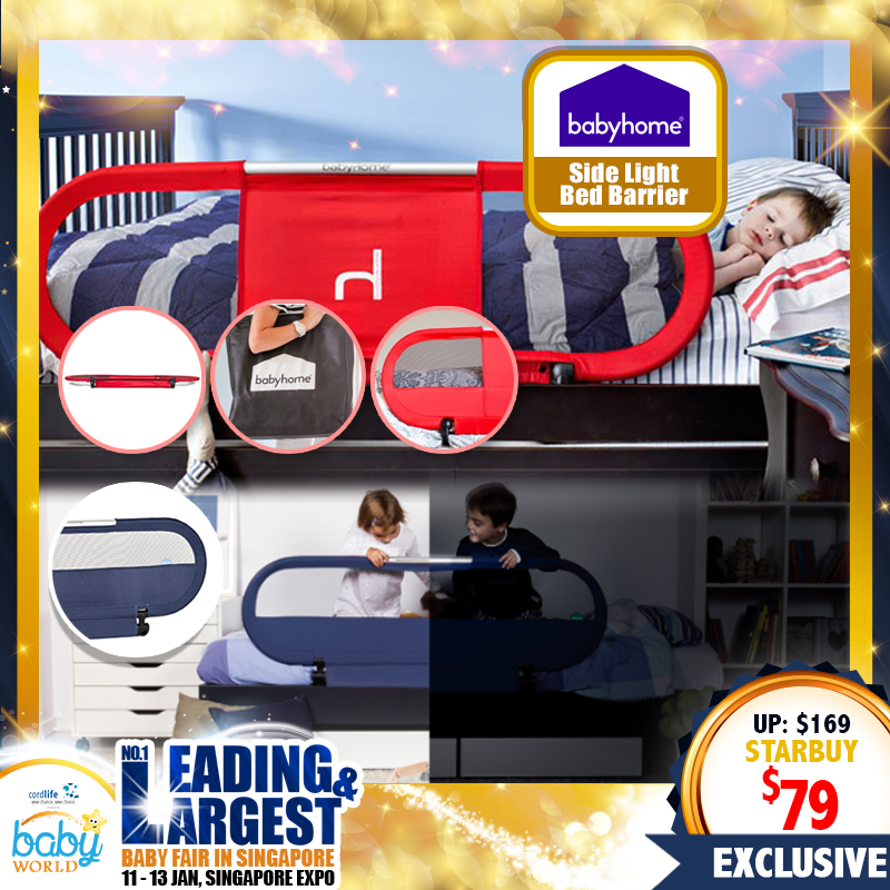 Babyhome Side LIGHT Bed Barrier Bedrail