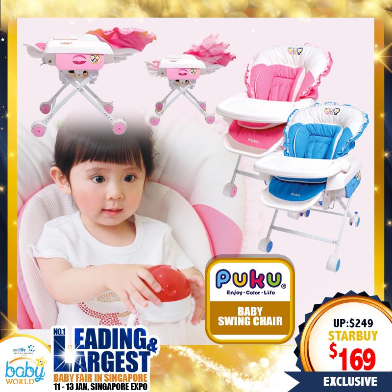 PUKU Baby Swing Chair