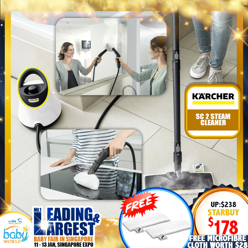 Karcher SC2 Deluxe Steam Cleaner