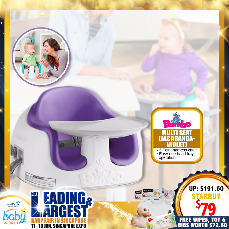 BUMBO 3 in 1 Multi Floor Seat + FREE GIFTS WORTH $72.60!
