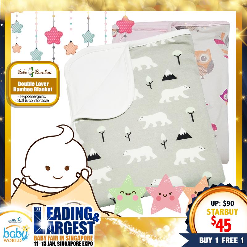 Bebe Bamboo Double Layer Bamboo Blanket (BUY 1 FREE 1)