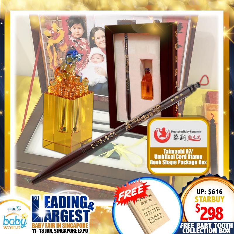 BabySouvenir HUATSING - Taimaobi G7 + Umbilical Cord Stamp + Book Shape Package Box