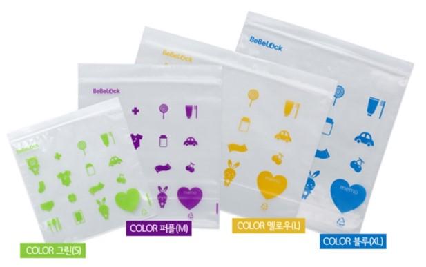 BeBeLock Anti Bacterial Zipper Bag (Set of 80pcs)