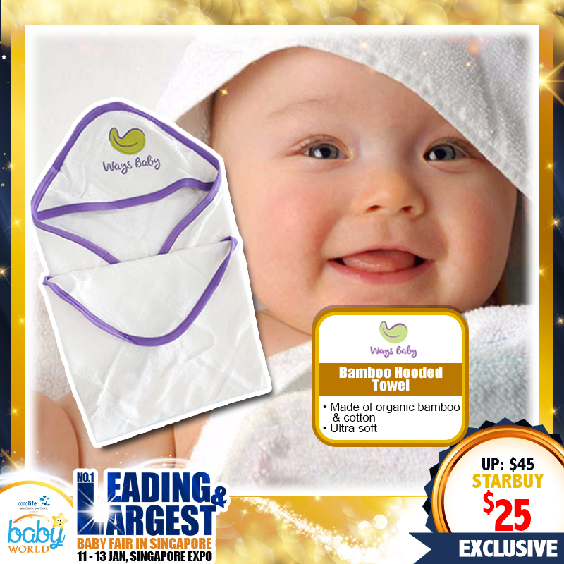 Ways Baby Bamboo Hooded towel