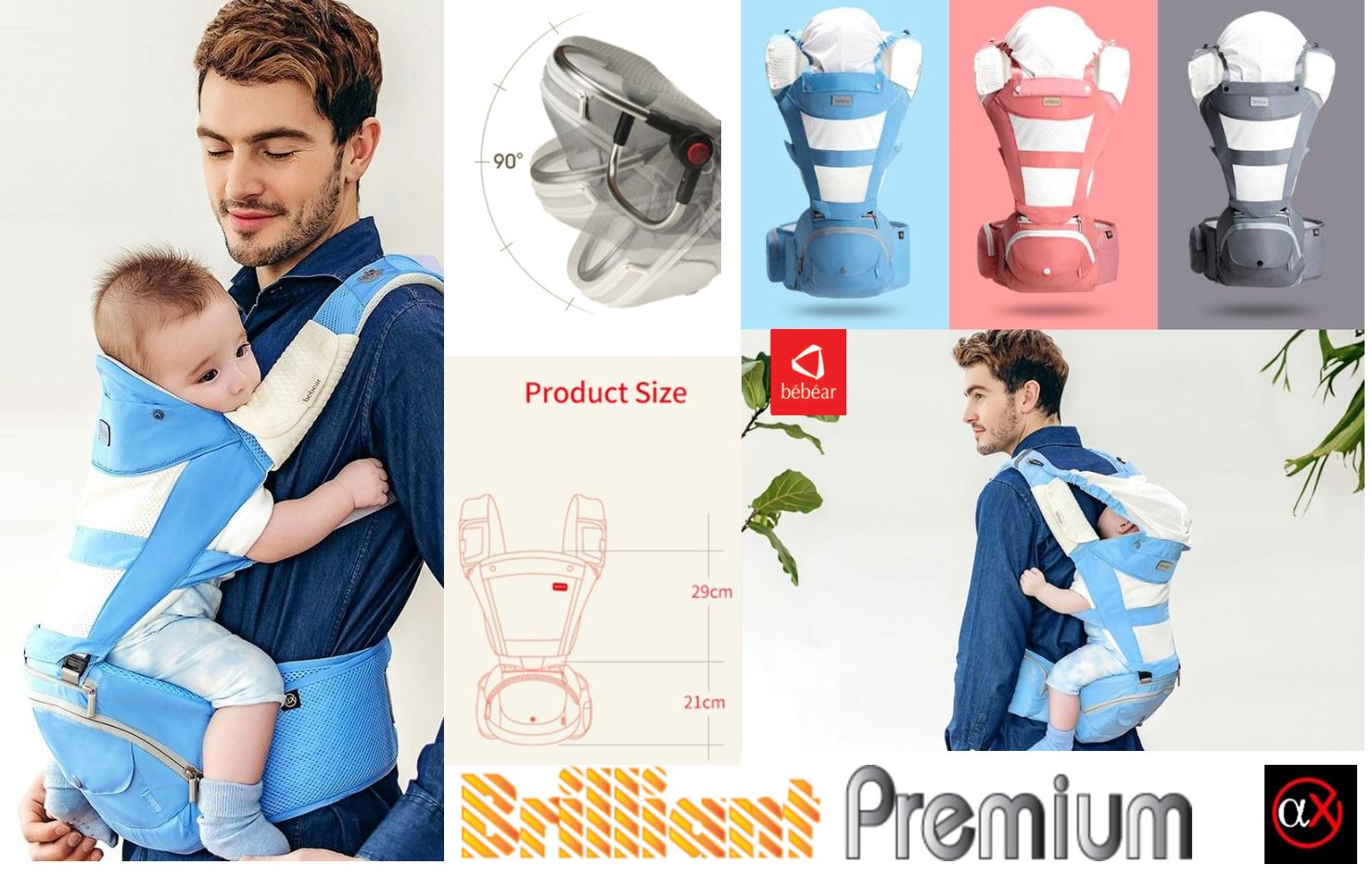 Bebear Foldable Ergonomic Aluminium HipSeat Carrier AX Brilliant Series *ADDITIONAL FREE GIFT for EARLY BIRD SPECIAL!!