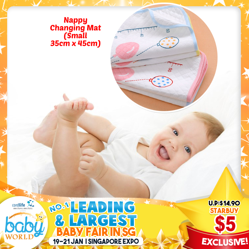 Nappy Changing Mat (Small - 35cm x 45cm)