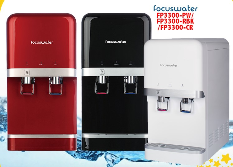 FOCUSWATER Hot / Cold Water Dispenser with FREE GIFTS!!