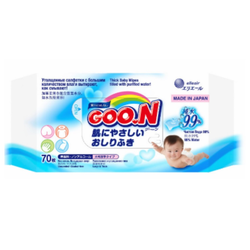 GOO.N Baby Wet Wipes Large & Thick - 1 pack of 70 sheets!