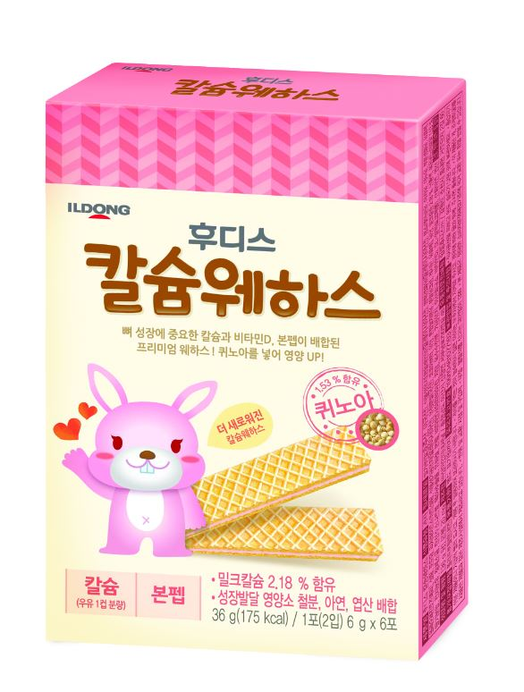 Ildong Korean Baby Snack (Vitamin Village Fish Friends / Wafer / Ball) Premium Biscuits!!