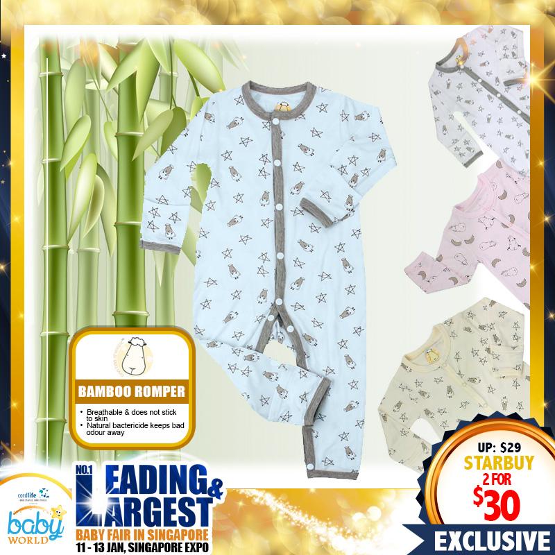 Baa Baa Sheepz Bamboo Romper (Bundle of 2)
