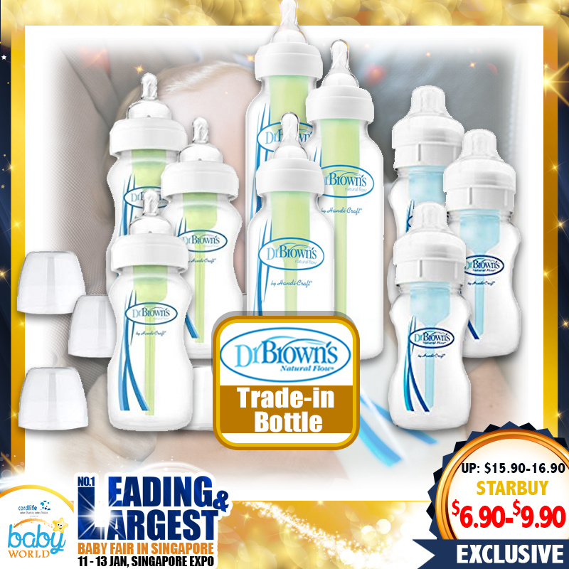 Dr Brown Storage Bottle Trade In (Option Narrow Neck 250ml / Option Wide Neck 270ml / PP Wide Neck 240ml)