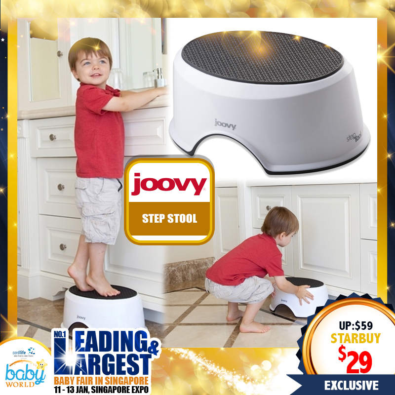 JOOVY STEPTOOL (STEP STOOL) - NEW LAUNCH!!