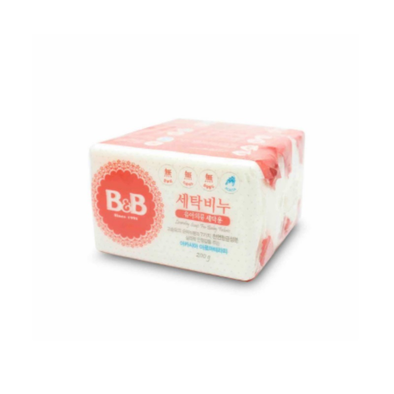 B&B Laundry Soap for Baby Fabric/ Stain Removal/ Anti Bacterial (50 PERCENT OFF NOW!)