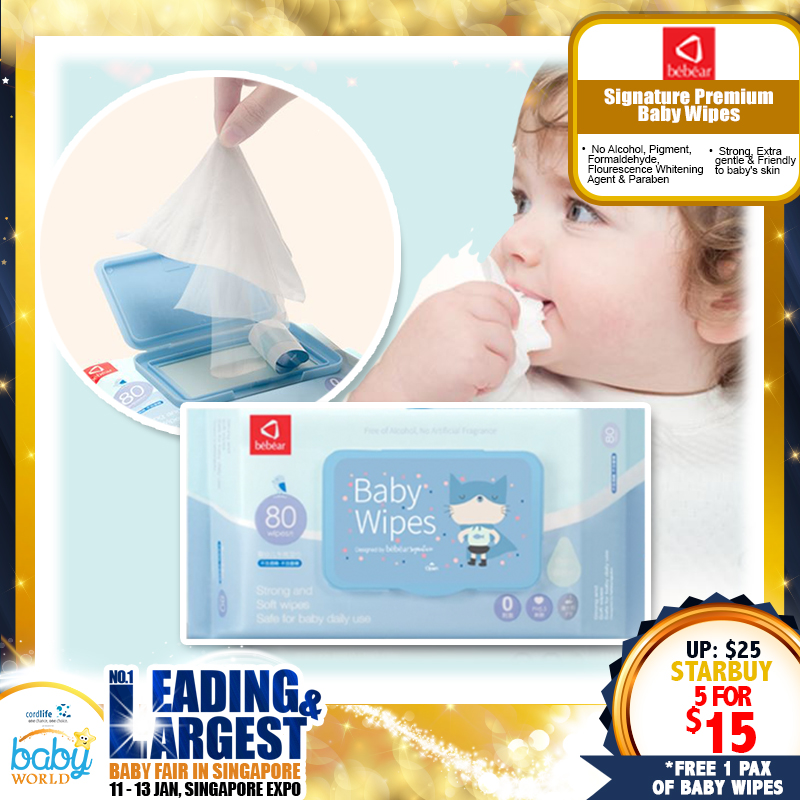 BeBear Signature Premium Baby Wipes (5X80 = 400 Sheets) *ADDITIONAL FREE Gifts for EARLY BIRD SPECIAL!!