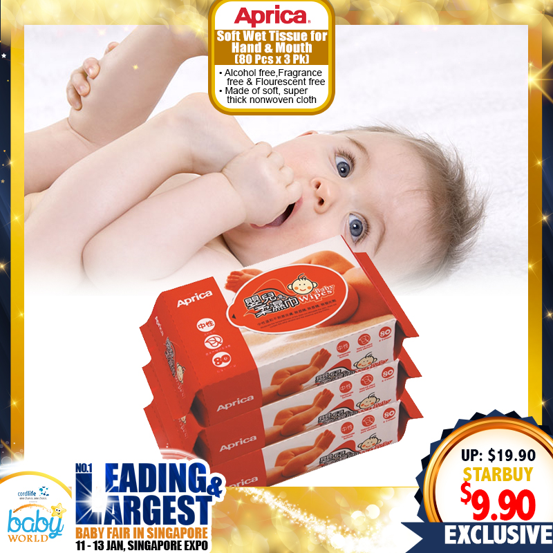 Aprica Soft Wet Wipes for Hand and Mouth 80pcs x 3 pk