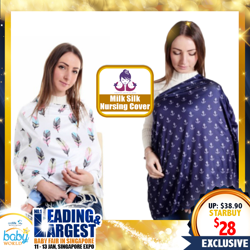 SLB Milk Silk Nursing Cover (NEWLY LAUNCHED)