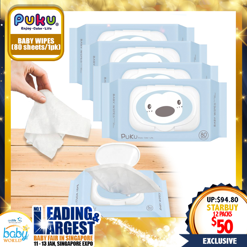 PUKU Baby Wipes80 Sheet (12 Packs)