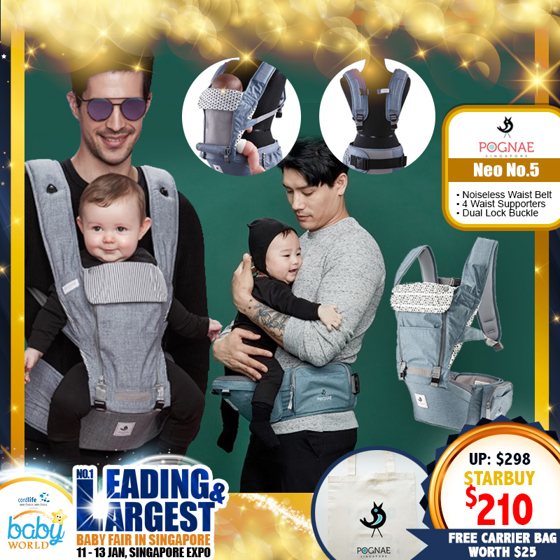 Pognae No.5 Upgraded Waterproof Hipseat Carrier +  FREE Carrier Bag