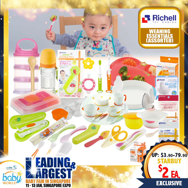 RICHELL WEANING ESSENTIALS (ASSORTED) - AT $2.00 EACH NOW!!!