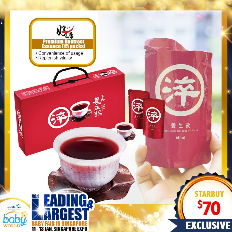 Hao Yi Kang - Lao Xie Zhen Premium Beetroot Essence of Chicken (15 packs)