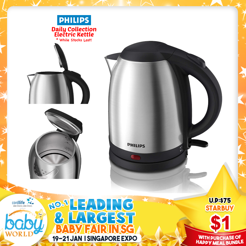 Philips Avent Daily Collection Electric Kettle (PWP)
