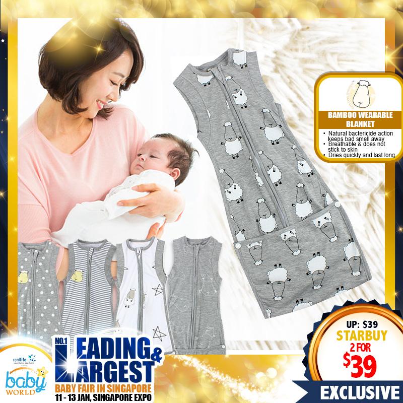 Baa Baa Sheepz Bamboo Wearable Blanket (BUY 1 FREE 1)