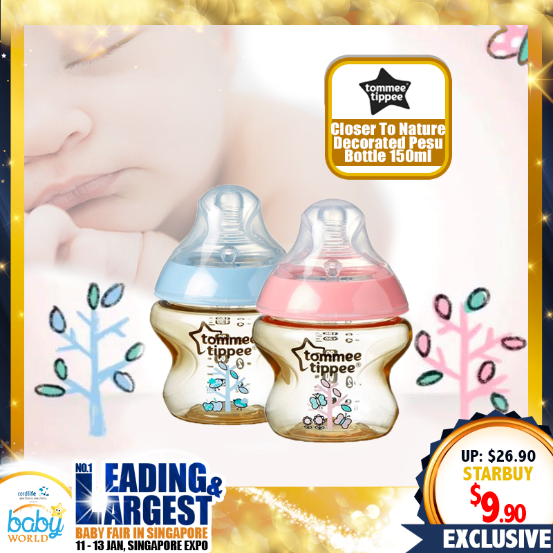 Tommee Tippee Closer to Nature Decorated PESU Bottle (150ML/ 5OZ) - Boy & Girl Designs!!