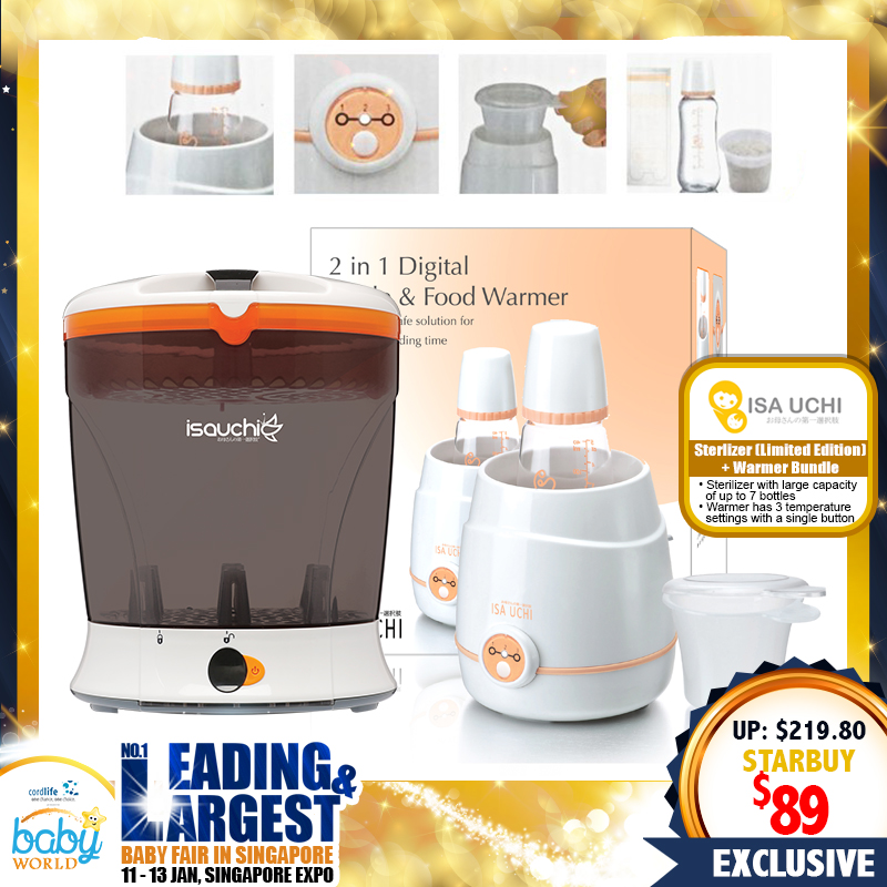 Isa Uchi Digital Sterilizer (Limited Edition) + Bottle Warmer Bundle