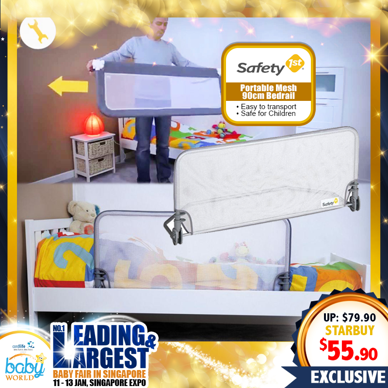Safety 1st Portable Bedrail 90cm