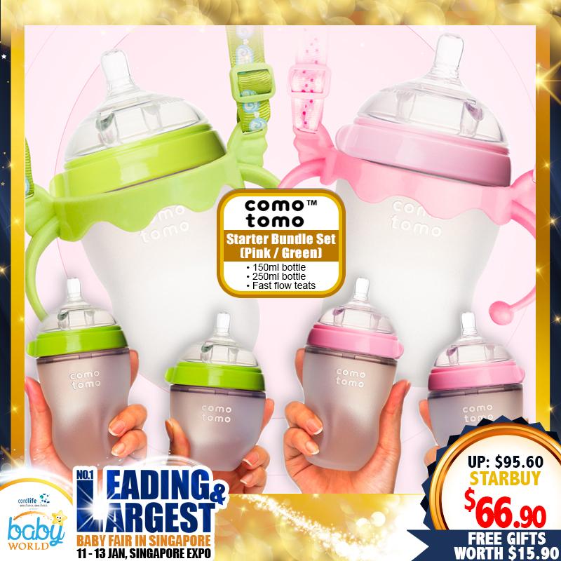 Comotomo Baby Bottle Starter Bundle Set + Free Gifts!