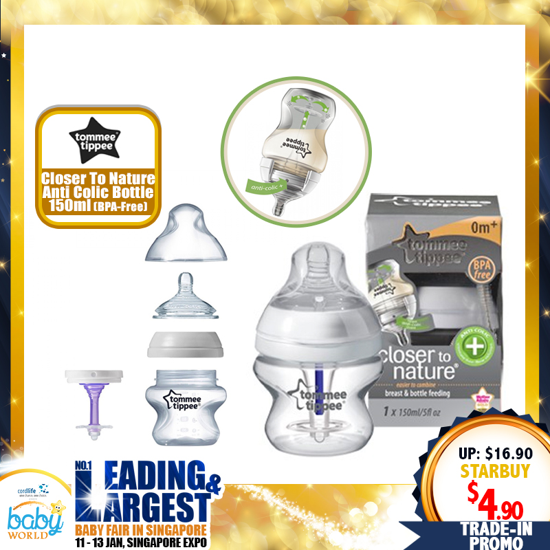 Bottle TRADE IN!! Tommee Tippee Closer to Nature Anti Colic Plus Bottle 150ml/3oz (BPA FREE!!)