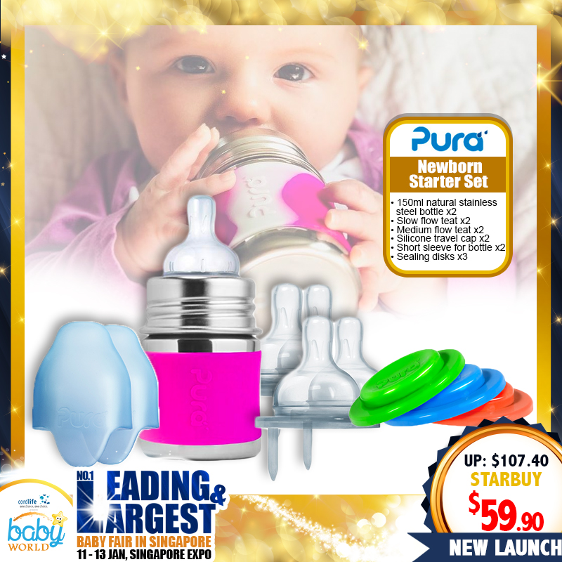 PURA Newborn Starter Set (Bottle + Teats)