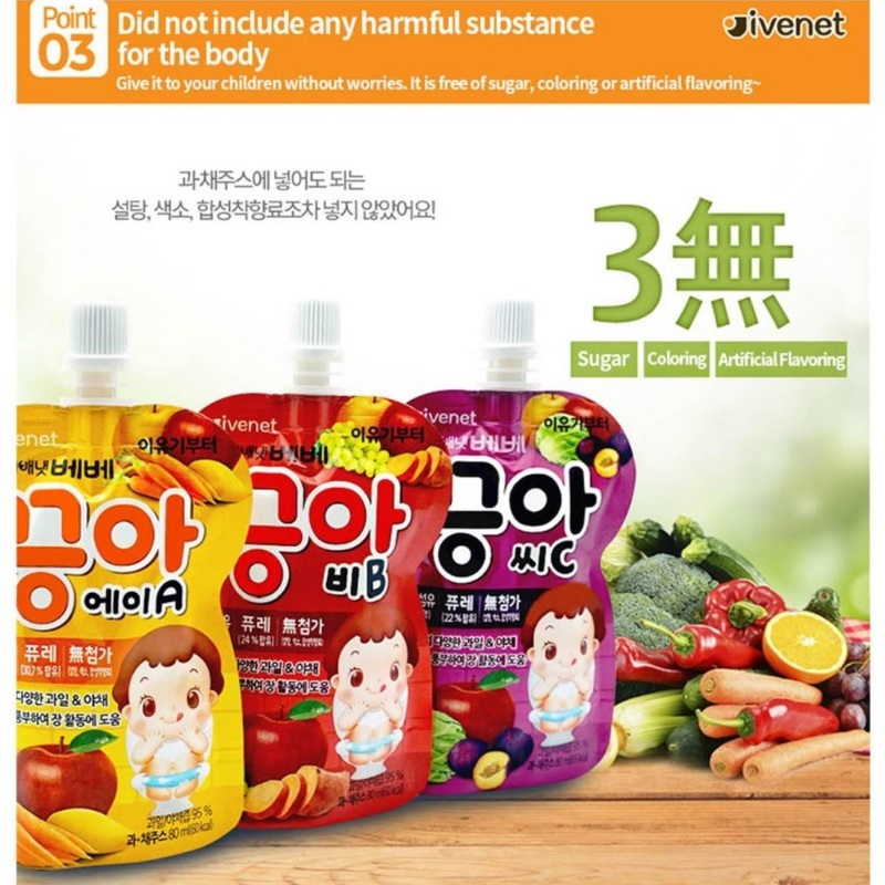 IVENET Bebe Baby Puree (Any 5 for $10)