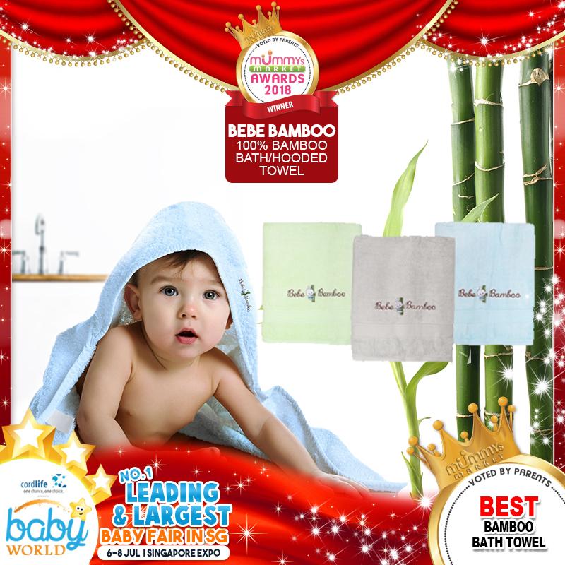 BEBE BAMBOO - Best Bamboo Bath