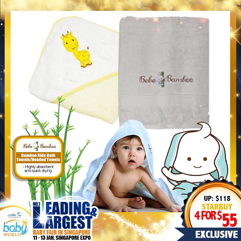 Award Winning Bebe Bamboo Kids Hooded Bath Towels (Bundle Of 4)