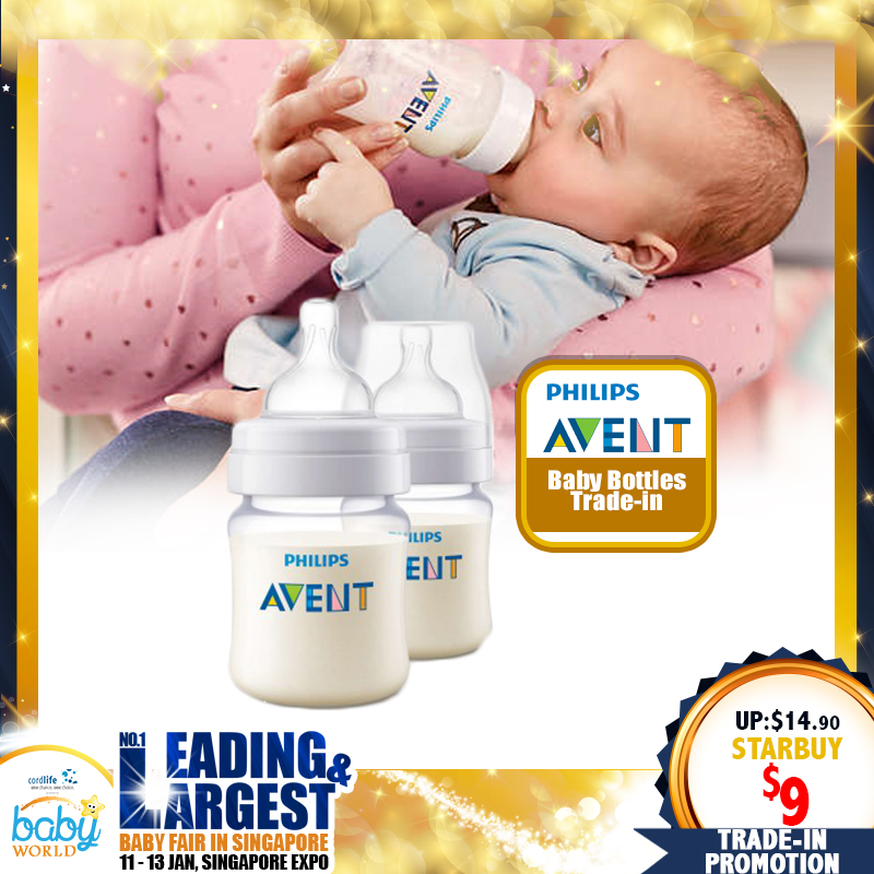 Philips Avent Bottle Trade In