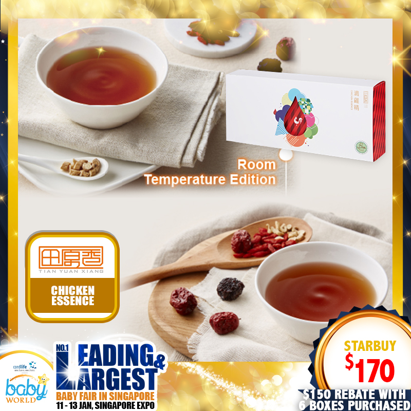 Tian Yuan Xiang Chicken Essence ($150 rebate with 6 boxes purchased!!)