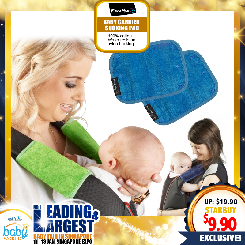 Mum 2 Mum Baby Carrier Sucking Pads - 2pc Pack