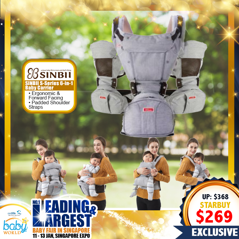 SINBII - S-series 6-in-1 Baby Carrier