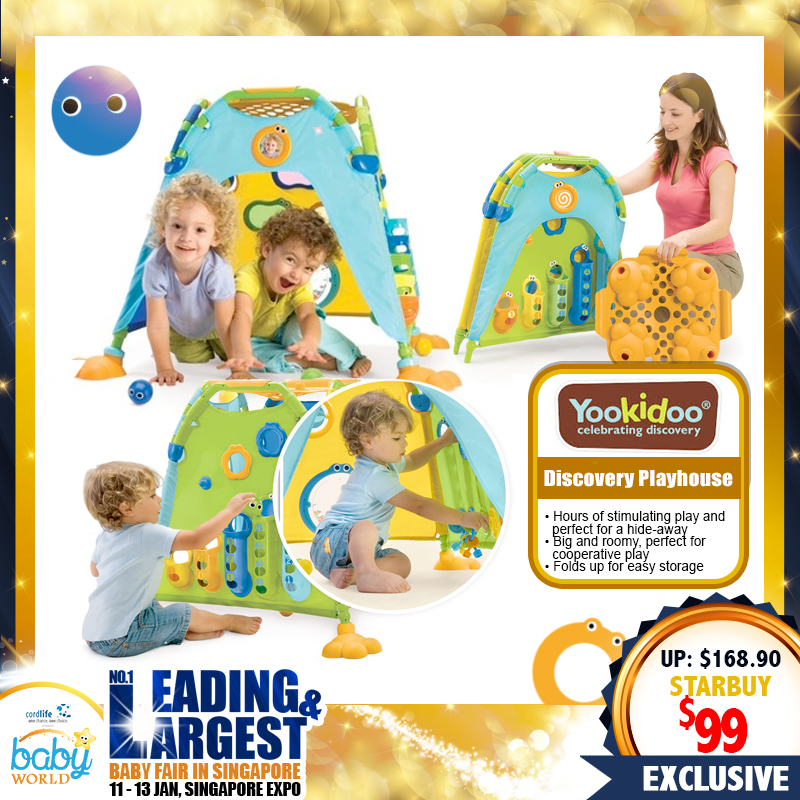 Yookidoo Discovery Playhouse Playgym