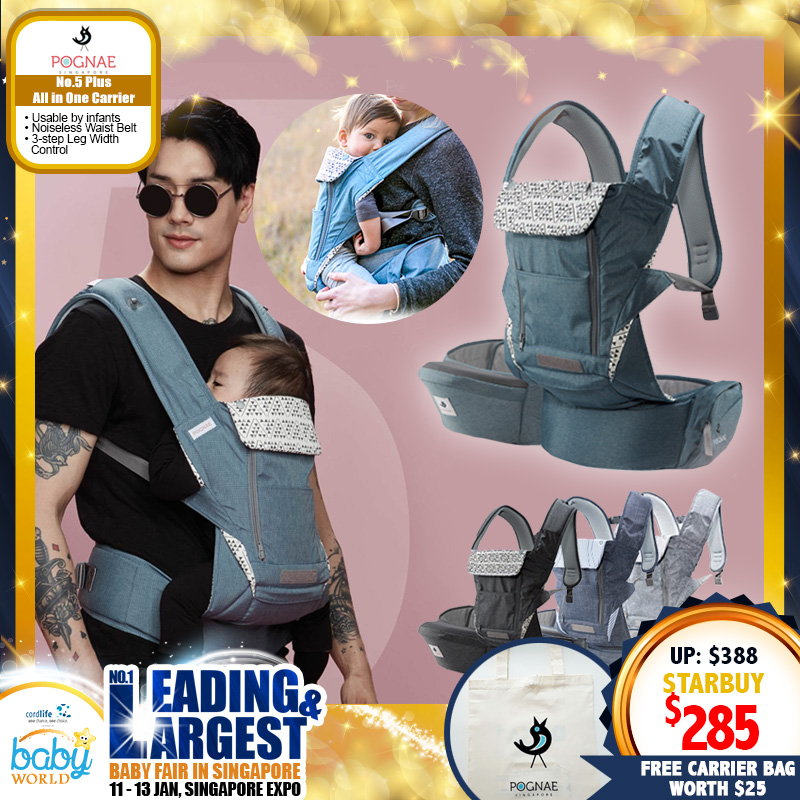 POGNAE No.5 Plus - Beyond All in one Carrier + FREE Carrier Bag!!